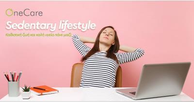 Καθιστική ζωή και καλή υγεία πάνε μαζί;