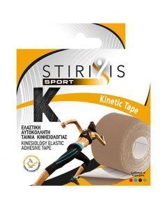 Stirixis Sport Kinetic Tape 5mx5cm - Μαύρο (Αυτοκόλλητη ταινία κινησιολογίας), 1τμχ