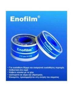 Kessler Enofilm 2.5cmx5m, 1τμχ