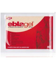 Eblagel ζεστά Αυτοκόλλητα Έμπλαστρα, 2 τμχ
