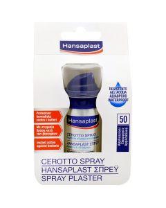 Hansaplast Επίδεσμος σε μορφή Spray, 32,5ml (50 εφαρμογές)