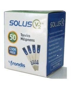 Frondis Solus V2 Test Strips Δοκιμαστικές Ταινίες Σακχάρου, 50 τεμάχια