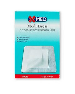 Χ-ΜΕD Medi Dress 10Χ15 cm, 5τμχ