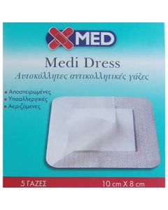 Medisei - Χ-ΜΕD Medi Dress 8x10cm, 5τμχ