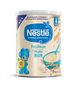 Nestle Βρεφικά Δημητριακά Ρυζάλευρο, 350gr
