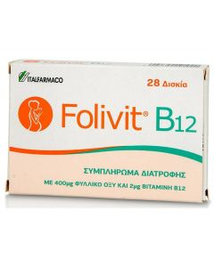 Folivit B12 Συμπλήρωμα Διατροφής με Φυλλικό Οξύ 400μg & Βιταμίνη Β12 2μg, 28tabs
