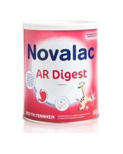 Novalac AR Digest, Παρασκεύασμα σε Περιπτώσεις Βρεφικών Αναγωγών από την Γέννηση, 400gr