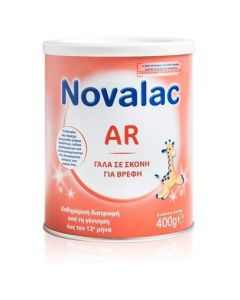 Novalac AR Παρασκεύασμα για Βρέφη από την Γέννηση 400gr