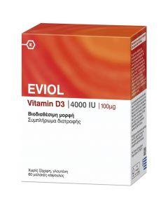 Eviol Vitamin D3 4000IU, 100mg, 60 softcaps