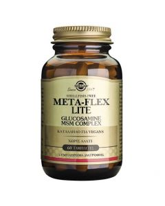 Solgar Meta-Flex Lite Glucosamine MSM Complex, 60tabs