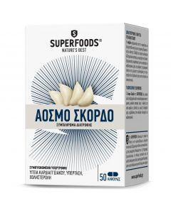 Superfoods Άοσμο Σκόρδο, Καρδιαγγειακό 50caps