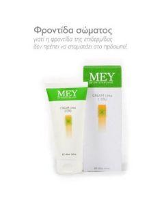 Mey Cream Urea 15% Κρέμα Σώματος Εντατικής Ενυδάτωσης, 100 ml