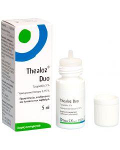 Thea Thealoz Duo Οφθαλμικές Σταγόνες Υποκατάστατο Δακρύων με Υαλουρονικό Οξύ, 5ml
