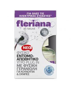 Power Health Fleriana - Υγρο Εντομοαπωθητικό Χώρου 30ml