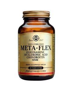 Solgar Meta-Flex Glucosamine Hyaluronic Acid Chondroitin Msm, 60tabs