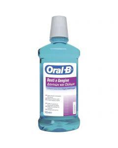 Oral- B Στοματικό Διάλυμα Δοντιών Και Ούλων, 500ml
