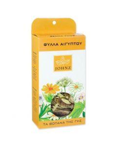 Johnz Ρόφημα Φύλλα Αιγύπτου μη Κονιοποιημένα, 15gr