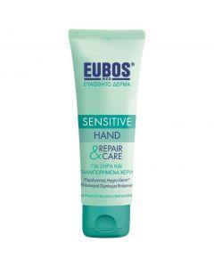 Eubos Sensitive Hand Repair & Care Cream, 75ml