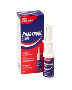 BioAxess Pharyndol Sinus, Spray για την Ανακούφιση της Ιγμορίτιδας 15ml