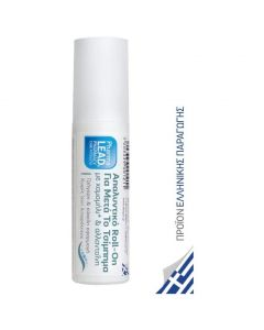 Pharmalead After Bite Roll-On Καταπραυντικο για μετά το Τσίμπημα με χαμομήλι & αλλαντοϊνη ,20ml