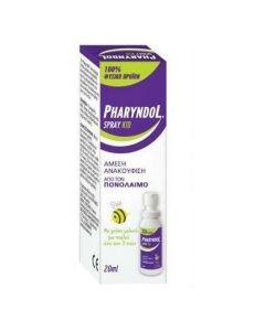 BioAxess Pharyndol Spray Kids, Παιδικό Σπρέι για τον Πονόλαιμο 20ml