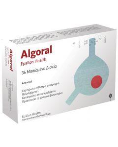 Epsilon Health Algoral για την Γαστρο-οισοφαγική Παλινδρόμηση, 36 chew tabs