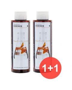 Korres Πακέτο Προσφοράς 1+1 Σαμπουάν με Ηλίανθο & Τσάι του Βουνού για Βαμμένα Μαλλιά, 250ml
