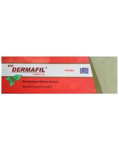 Medichrom Bio Dermafil, 20gr