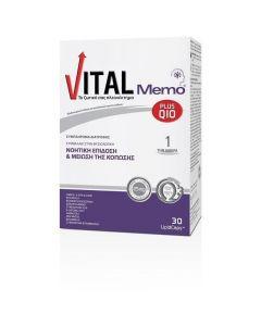 Vital Memo Plus Συμπλήρωμα Διατροφής για την Ενίσχυση της Μνήμης, 30caps