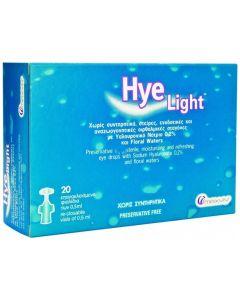 Hye Light οφθαλμικό διάλυμα 20x0,5ml, 1τμχ