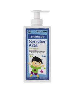 Frezyderm Sensitive Kids Shampoo for Boys, 200ml