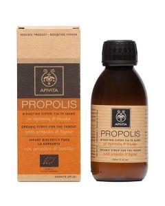 Apivita Propolis Organic Syrup, 150ml