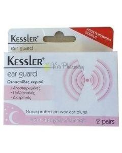 Kessler Ear Guard Ωτοασπίδες Κεριού, 2τμχ