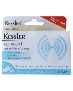 Kessler Ear Guard Ωτασπίδες Σιλικόνης, 2τμχ