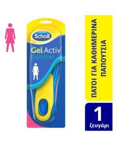 Scholl Gel Activ Everyday Γυναικείοι Ανατομικοί Πάτοι (Νο 35.5-40.5), 2τμχ