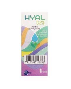 Hyal Eye Drops 0.2%, 10ml