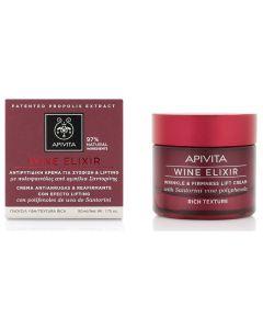 Apivita Wine Elixir Rich Texture, 50ml
