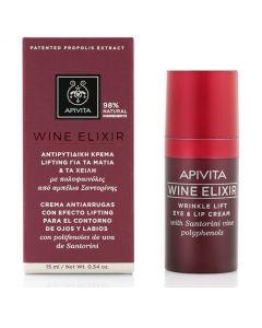 Apivita Wine Elixir Αντιρυτιδική Κρέμα Lifting για τα Μάτια & τα Χείλη, 15ml