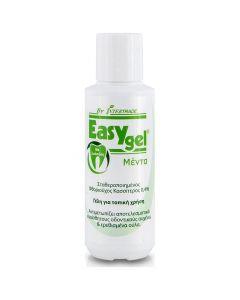 Easy Gel Mint 120ml