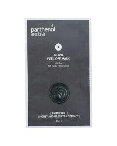 Panthenol Extra Black Peel Off Mask, 10ml