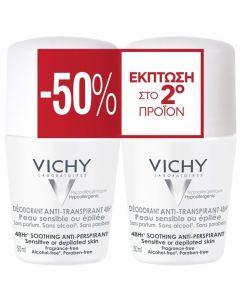 Vichy Deodorant Sensitive Roll-On 48h -50% στο 2ο ΠΡΟΪΟΝ, 2x50ml