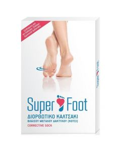Super Foot Διορθωτικό Καλτσάκι Βλαισού Μεγάλου Δακτύλου (κότσι) Large, 2τμχ
