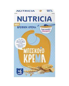 Nutricia Κρέμα Μπισκοτόκρεμα, 250gr