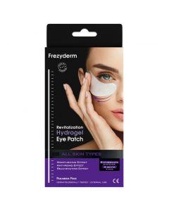 Frezyderm Revitalization Hydrogel Eye Patch, 8Επιθέματα