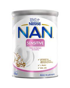 Nestle Nan Sensitive, Γάλα για Βρέφη σε Σκόνη από τη Γέννηση, 400gr