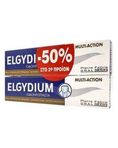 Elgydium Multi-Actions Οδοντόπαστα, 2x75ml (50% έκπτωση στο δεύτερο προϊόν)