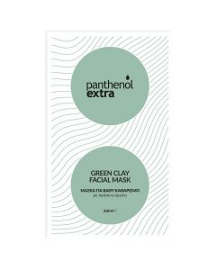 Panthenol Extra Green Clay Facial Mask, 2x8ml