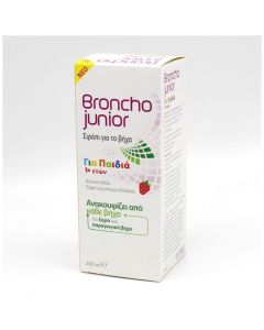 Omega Pharma Broncho Junior, 200ml