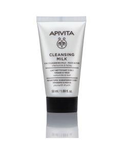 Apivita Μini Cleansing Γαλάκτωμα Καθαρισμού με Χαμομήλι & Μέλι για Πρόσωπο & Μάτια, 50ml