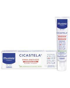 Mustela Cicastela Repairing Cream, 40ml